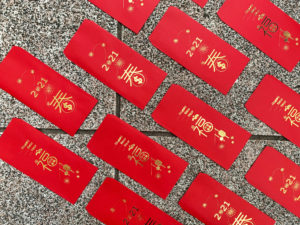 2021春節紅包袋